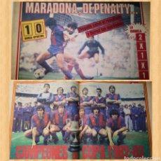 Coleccionismo deportivo: MARADONA. POSTER BARÇA CAMPEÓN COPA 1982-1983. DIARIO SPORT N° 1281. Lote 248474745