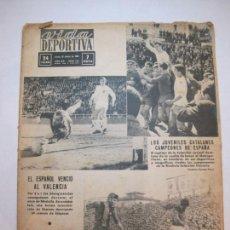 Coleccionismo deportivo: VIDA DEPORTIVA-NUM· 966 AÑO 1964-ESPAÑOL-BARÇA-OVIEDO-JUVENILES CATALUNYA-VER FOTOS-(V-22.579). Lote 248625985