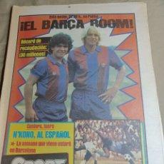 Colecionismo desportivo: SPORT 21 AGOSTO 1982 ¡EL BARCA BOOM!. N KONO AL ESPAÑOL. BALONCESTO MUNDIAL DE COLOMBIA 82. Lote 248976585