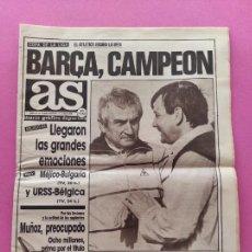 Collectionnisme sportif: DIARIO AS 1986 FC BARCELONA CAMPEON COPA DE LA LIGA 85/86 BARÇA REAL BETIS - MUNDIAL MEXICO VALDANO. Lote 250132505