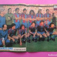 Coleccionismo deportivo: REVISTA AS COLOR Nº 527 POSTER BARÇA CAMPEON COPA DEL REY 80/81 - FINAL SPORTING GIJON 1980/1981. Lote 250155815