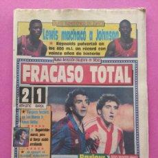 Collezionismo sportivo: DIARIO SPORT 1988 LEWIS JOHNSON - POSTER REAL SOCIEDAD LIGA 88/89 - DANNY MULLER BARÇA. Lote 250330580