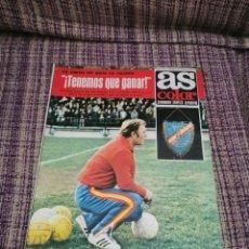 Coleccionismo deportivo: REVISTA AS COLOR NÚMERO 87 SIN PÓSTER. Lote 251366860