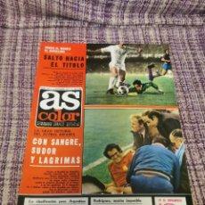 Colecionismo desportivo: REVISTA AS COLOR NÚMERO 342 CON POSTER. Lote 251682850