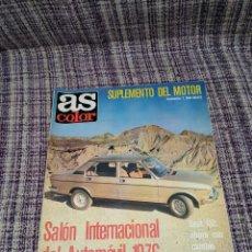 Coleccionismo deportivo: REVISTA AS COLOR SUPLEMENTO DEL MOTOR SEAT 132. Lote 251774270