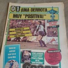 Coleccionismo deportivo: SPORT 26 AGOSTO 1984.TROFEO CARRANZA BARCA 0 SPORTING 1. COLECCIONABLE SPORT N° 7 ESPAÑOL.LIGA 84-85. Lote 251818740
