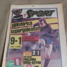 Collezionismo sportivo: SPORT 22 AGOSTO 1984 BARCA 9 BOCA 1 SUPERGOLEADA. !!!. GAMPER - COLECCIONABLE SPORT Nº 5 SEVILLA CF. Lote 251953560