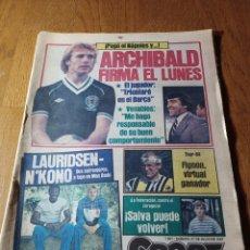 Coleccionismo deportivo: SPORT 21 JULIO 1984. ARCHIBALD FIRMA EL LUNES - LAURIDSEN - N KONO , A TOPE . FIGNON VIRTUAL GANADOR. Lote 252385085