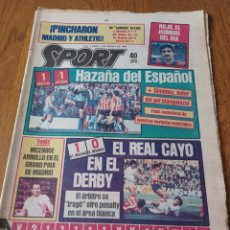 Coleccionismo deportivo: SPORT 5 MARZO 1984. AT.MADRID 1 R.MADRID 0. ATHLETIC 1 ESPAÑOL 1 . SE CALIENTA LA LIGA. Lote 252454305