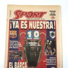 Collezionismo sportivo: DIARIO SPORT FINAL COPA DE EUROPA WEMBLEY 1992 FC BARCELONA SAMPDORIA PRIMERA EDICIÓN BARÇA PÓSTER. Lote 252724320