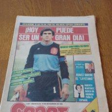 Colecionismo desportivo: SPORT 16 NOVIEMBRE 1983. ESPAÑA- HOLANDA, EUROCOPA - ROBERTO MARTÍNEZ, EMBAJADOR DEL ESPAÑOL EN ARGE. Lote 253124150