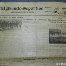 Coleccionismo deportivo: (M) EL MUNDO DEPORTIVO N.902 FEBRERO 1923 EL HOMENAJE A D JUAN GAMPER, VALENCIA FC MONTES. Lote 253279045