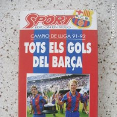 Coleccionismo deportivo: VIDEO DE FUTBOL. Lote 253782065