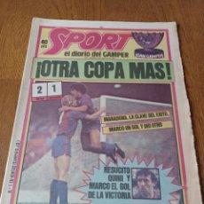 Collezionismo sportivo: SPORT 25 AGOSTO 1983. BARCA 2 BORUSSIA 1 ¡OTRA COPA MAS!. MARADONA, LA CLAVE DEL ÉXITO, MARCO GOL.. Lote 253845265