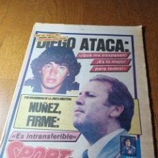Coleccionismo deportivo: SPORT 7 JUNIO 1984 DIEGO ATACA : ¡ QUE ME TRASPASEN ! ¡ ES LO MWJIR PARA TODOS !.NÚÑEZ FIRME :. Lote 253869545