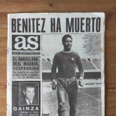 Coleccionismo deportivo: DIARIO AS Nº 106 - 7 ABRIL 1968 // MUERTE JULIO CESAR BENITEZ (F.C. BARCELONA), REPORTAJE PELE..... Lote 254177495