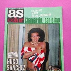 Coleccionismo deportivo: REVISTA AS COLOR Nº 534 1981 POSTER JUGADORES REAL MADRID 81/82 - FICHAJE HUGO SANCHEZ ATLETICO. Lote 254178780