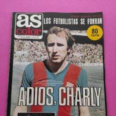 Coleccionismo deportivo: REVISTA AS COLOR Nº 537 1981 CHARLY REXACH BARÇA - INDEPENDIENTE AVELLANEDA HONDURAS VILLA MADRID 81. Lote 254179540