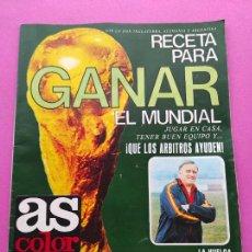 Coleccionismo deportivo: REVISTA AS COLOR Nº 538 1981 SELECCION ESPAÑOLA MUNDIAL 82 HOMENAJE SANTILLANA BADALONA - ARGENTINA. Lote 254179755