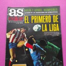 Colecionismo desportivo: REVISTA AS COLOR Nº 540 1981 RUBIO ATLETICO DE MADRID - CUNNINGHAM - ARBITROS. Lote 254180275