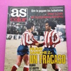Coleccionismo deportivo: REVISTA AS COLOR Nº 542 1981 POSTER HUGO SANCHEZ ATLETICO DE MADRID. Lote 254180530