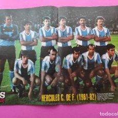 Colecionismo desportivo: REVISTA AS COLOR Nº 544 POSTER HERCULES CF 81/82 - ALINEACION TEMPORADA 1981/1982 - LATTEK. Lote 254180750