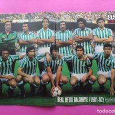 Colecionismo desportivo: REVISTA AS COLOR Nº 549 POSTER REAL BETIS BALOMPIE 81/82 - ALINEACION TEMPORADA 1981/1982. Lote 254181225