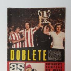 Coleccionismo deportivo: REVISTA AS COLOR, N°216 DE 1975, POSTER CENTRAL SEVILLA C.F. Lote 254189900