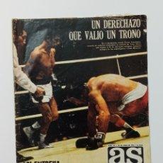 Coleccionismo deportivo: REVISTA AS COLOR N°167 DE 1974, POSTER CENTRAL UD SALAMANCA. Lote 254190920