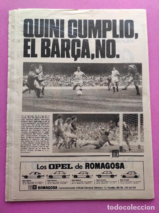 Coleccionismo deportivo: DIARIO MUNDO DEPORTIVO REAL SOCIEDAD CAMPEON LIGA 81/82 - ALIRON TEMPORADA 1981/1982 ARCONADA - Foto 2 - 255434505