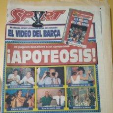 Collectionnisme sportif: PERIÓDICO SPORT... Lote 255924640