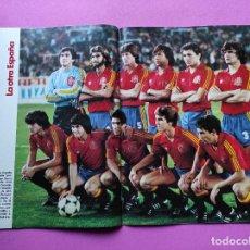 Coleccionismo deportivo: REVISTA DON BALON Nº 369 1982 POSTER SELECCION ESPAÑOLA 82 ALINEACION ESPAÑA ARCONADA JUAN JOSE. Lote 257380065