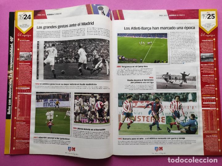 Coleccionismo deportivo: CENTENARIO ATLETICO DE MADRID - CIEN AÑOS DE ATLETI 1903-2003 REVISTA ESPECIAL DIARIO MARCA EXTRA - Foto 4 - 257940510