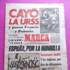 Coleccionismo deportivo: DIARIO MARCA MUNDIAL ESPAÑA 82 - SPAIN-ENGLAND - URSS - FRANCE POLAND VALDANO FIFA WORLD CUP 1982 WC. Lote 259057050