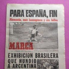 Coleccionismo deportivo: DIARIO MARCA MUNDIAL ESPAÑA 82 SELECCION ESPAÑOLA ELIMINADA BRASIL-ARGENTINA FIFA WORLD CUP 1982 WC. Lote 259057325