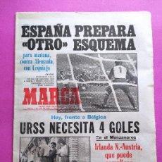Coleccionismo deportivo: DIARIO MARCA MUNDIAL ESPAÑA 82 URSS BELGIUM NORTH IRELAND AUSTRIA FIFA WORLD CUP 1982 WC. Lote 259057465