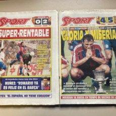 Coleccionismo deportivo: BARÇA CAMPEÓN SUPERCOPA- 2 PERIÓDICOS-SPORT-. Lote 259236035
