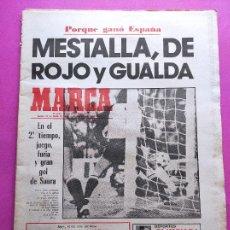Coleccionismo deportivo: DIARIO MARCA MUNDIAL 82 ESPAÑA 2-1 YUGOSLAVIA MESTALLA - GERMANY ENGLAND FIFA WORLD CUP 1982 WC. Lote 259748395