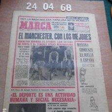 Coleccionismo deportivo: DIARIO MARCA 24 DE ABRIL DE 1968. Lote 261162865