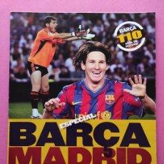 Coleccionismo deportivo: REVISTA SUPLEMENTO MUNDO DEPORTIVO 2009 ESPECIAL EL CLASICO BARÇA-REAL MADRID 09/10 PARTIDO SIGLO. Lote 261174515