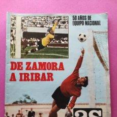 Coleccionismo deportivo: EXTRA REVISTA AS COLOR 1971 - NÚMERO 50 AÑOS DE EQUIPO NACIONAL - SELECCION ESPAÑOLA - POSTER ESPAÑA. Lote 261175940
