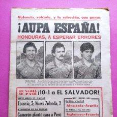 Coleccionismo deportivo: DIARIO MARCA MUNDIAL 82 PREVIO ESPAÑA-HONDURAS FIFA WORLD CUP 1982 WC SCOTLAND HUNGARY 10-1. Lote 261326425