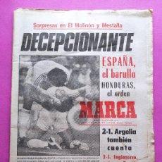 Coleccionismo deportivo: DIARIO MARCA MUNDIAL 82 ESPAÑA 1-1 HONDURAS FIFA WORLD CUP 1982 WC ALGERY ENGLAND FRANCE. Lote 261326585
