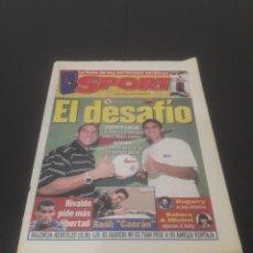 Coleccionismo deportivo: SPORT N° 6467. 29 DE OCTUBRE 1997.. Lote 261519130