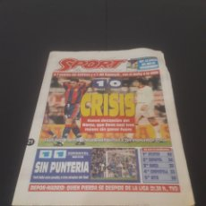 Coleccionismo deportivo: SPORT N° 5795. 21 DE DICIEMBRE 1995.. Lote 261553175