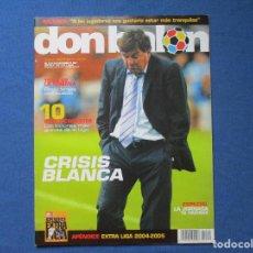 Coleccionismo deportivo: DON BALÓN N.º 1510 - 2004. Lote 261557625