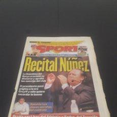 Coleccionismo deportivo: SPORT N° 6003. 19 DE JULIO 1996.. Lote 261565295
