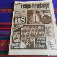 Coleccionismo deportivo: AS 5160 14-5-84 ATLÉTICO DE MADRID CAMPEÓN DE LIGA BALONMANO CELTA VIGO FEMENINO COPA JOÃO HAVELANGE. Lote 261674760