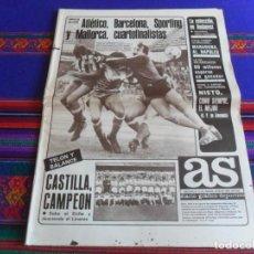 Coleccionismo deportivo: AS 5172 28-5-84 CASTILLA CAMPEÓN DE LIGA 2ª DIVISIÓN MARADONA AL NÁPOLES ÁNGEL NIETO LIVERPOOL ROMA. Lote 261675425
