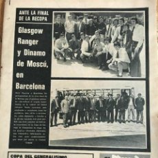 Coleccionismo deportivo: MUNDO DEPORTIVO (22-5-72) RECOPA EUROPA FINAL GLASGOW RANGERS DINAMO MOSKVA MOSCU. Lote 262170915